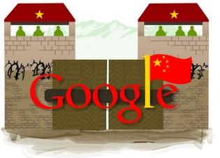 Googlechinafortress